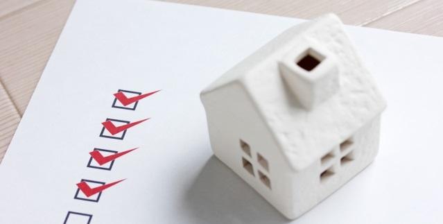 広大地評価の改正で相続税が大きく変わる!「広大地」改正をすっきり解説