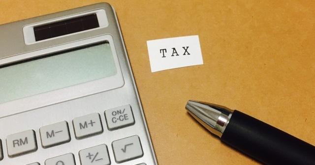 暦年贈与の贈与税について知っておくべき3つのポイント