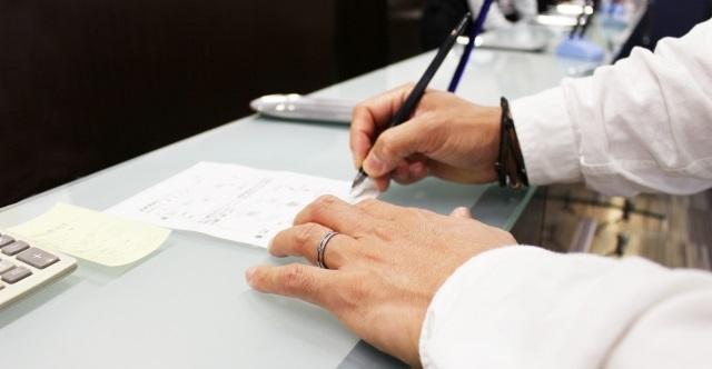 法定後見の申立て手続きの方法とポイント