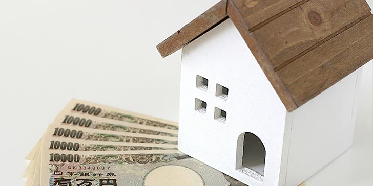 住宅資金贈与の特例ってなに? 適用を受けるための要件と注意点を解説!
