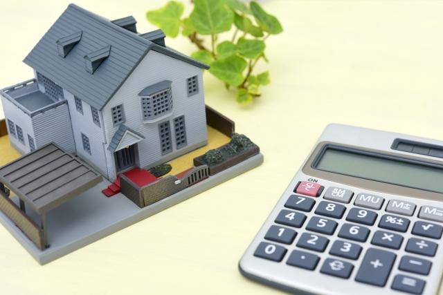 相続した不動産を売却して現金化した場合、どんな税金がかかるの?