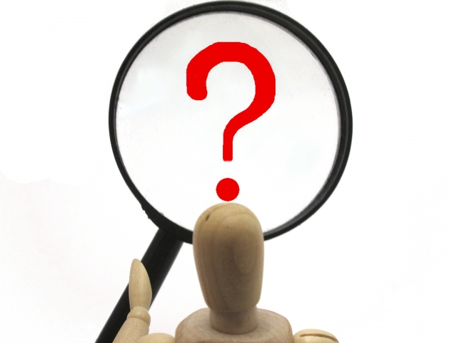相続した不動産の調査のポイント!「登記事項証明書」・「公図」・「地積測量図」・「建物図面」について