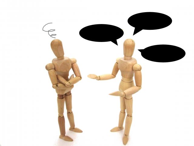 不動産の共有持分の相続に関する「トラブル事例」とその「解決方法」とは?